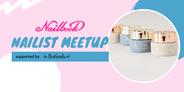 ネイリスト仲間が見つかるNailist Meetup♡その内容とは?