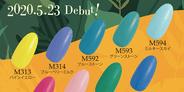 PREGELより新色「サステナブルフォレストシリーズ」が発売!