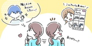 おうち時間の楽しみ方♡オリジナルのネイルアルバムを作ってみよう!