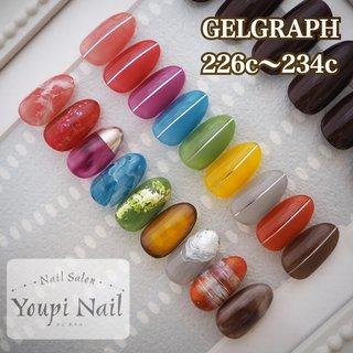 GELGRAPH新色のクリアカラー #gelgraph 226c〜234c 使用  透け感・くすみの色合い…全て可愛い♡ 並べるとなお可愛いです。  上段はマットトップと艶ありの比較が出来るサンプルを、 下段は様々な天然石を作ってみました♡   デザインの参考にぜひ^_^    #youpinail#nail#nails#nailart#nailartist#naildesign#nailstagram#vocest#gelgraph#gelgraphエデュケーター#ジェルグラフ#シンプルネイル#大理石ネイル#タイダイネイル#天然石ネイル#トレンドネイル#ネイル#大人ネイル#溝の口ネイル#溝の口ネイルサロン#高津区ネイルサロン#武蔵新城ネイル#ネイルブック#ネイルブック掲載店 #gelgraphディプロマセミナー #ジェルグラフディプロマセミナー#ネイルすきな人と繋がりたい #大理石 #ニュアンス #べっ甲 #ミラー #カモフラージュ #YoupiNail #ネイルブック