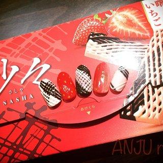 #バレンタインネイル #紗々 #チョコネイル #いちごネイル #冬 #オールシーズン #バレンタイン #女子会 #ハンド #デコ #スイーツ #ピンク #レッド #ブラウン #ジェル #ネイルチップ #anju_nail #ネイルブック