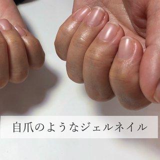ジェル塗ってます🙋🏼♀️ かなり自爪に近い仕上がり  爪の形が嫌い。 みられたくない。 って思ってる方にとって  爪に艶が出て目立つ事に抵抗がある方も多い!  こんなに自爪のようなネイルだったらできそう!! と思う方も多いはず👀  爪の形が整ってきて 次回はデザインに挑戦したいとの事で 嬉しいな〜!!   #爪育福岡 #自爪育#爪育サロン #一層残し#美爪クリエイター福岡#噛み癖#毟りぐせ#男爪ネイル #反り爪 #貝爪#二枚爪 #爪の悩み#爪コンプレックス #大野城ネイル#大野城ネイルサロン#太宰府ネイルサロン#筑紫野ネイルサロン #持ちがいいネイル #深爪福岡#深爪#深爪育成 #深爪ネイル#ジェルネイル#シンプルネイル#ブライダルネイル#自爪育成#爪のケア#大野城#ネイルケア#自爪風 #オールシーズン #ハンド #シンプル #ショート #クリア #ジェル #お客様 #arte.m.nail #ネイルブック