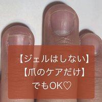 爪のケアだけでも行っていいの? と思う方も多いようで  もちろん大歓迎です🙆🏼♀️💓  ケアをするだけでも スッキリして清潔感UP✨  ジェルはハードル高い、、。 と思っている方にもおすすめ😊  このお客様に必要な部分は残して✨ ライフスタイルも人それぞれ😊  オイルなど付けてないけど 爪周りのふっくら感💓   #爪育福岡 #自爪育#爪育サロン #一層残し#美爪クリエイター福岡#噛み癖#毟りぐせ#男爪ネイル #反り爪 #貝爪#二枚爪 #爪の悩み#爪コンプレックス #大野城ネイル#大野城ネイルサロン#太宰府ネイルサロン#筑紫野ネイルサロン #持ちがいいネイル #深爪福岡#深爪#深爪育成 #深爪ネイル#ジェルネイル#シンプルネイル#ブライダルネイル#自爪育成#爪のケア#大野城#ネイルケア#ジェルしない派 #オールシーズン #ハンド #シンプル #ショート #お客様 #arte.m.nail #ネイルブック