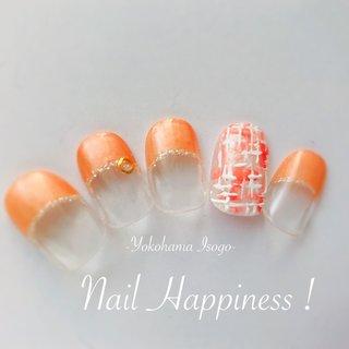 #春ツイードネイル #フレンチツィードネイル #春ネイル2020 #春 #オールシーズン #入学式 #オフィス #フレンチ #ツイード #ホワイト #オレンジ #ジェル #ネイルチップ #Nail Happiness!(ネイルハピネス)*ささきまき #ネイルブック