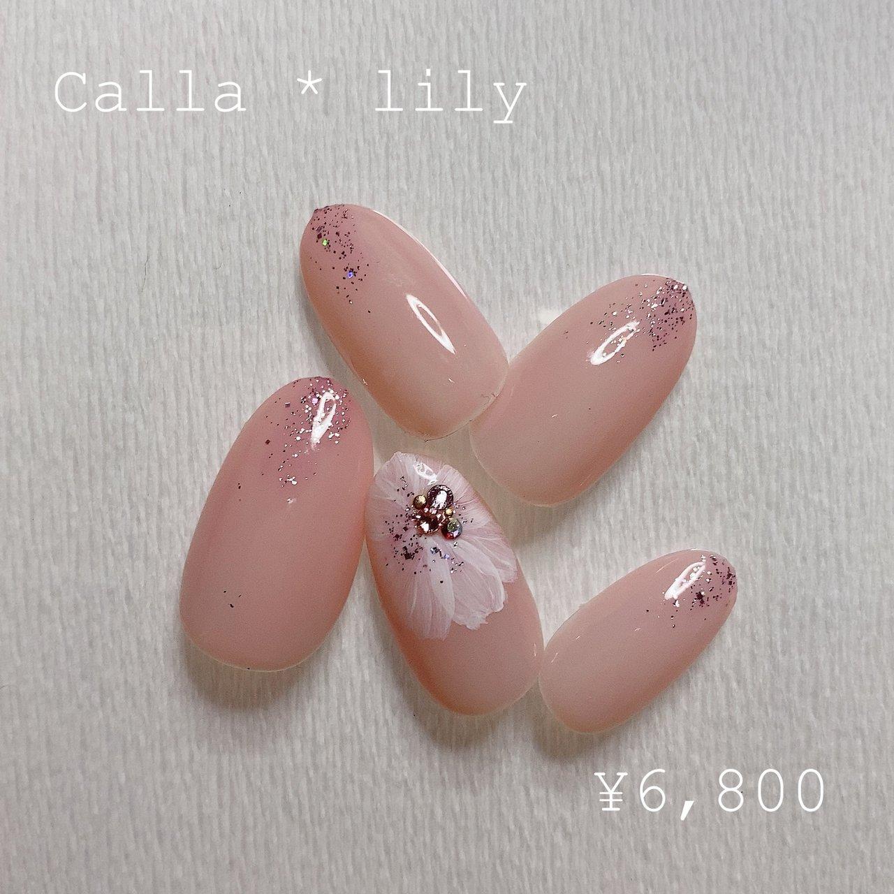 ご来店ありがとうございます! ふんわりお花ネイルです😊💅  当店#フィルインオフ になります。 ※初回はお爪の状況を見てアセトンオフの場合もあります。 * ・ ° ・ . * オフは基本的にフィルインでさせていただきます。 フィンインオフ代¥1100になります😳  ワンカラー・・・・・¥5800 ラメグラデ・・・・・¥5800 エアジェルグラデ・・¥5800 カラーグラデ・・・・¥6300 フレンチ・・・・・・¥6800 (スカルプは上記価格+¥3000になります。) (全て税込価格になります。) * ・ ° ・ .  #ネイル #恵比寿 #かわいいネイル #nail#スカルプチュア #ラメネイル #オフィスネイル#シンプル#simple#恵比寿ホームサロン#ホームサロン#東京#東京ネイル#都内#tokyo #駐車場あり#プライベートサロン  #春ネイル #フィルイン一層残しが出来るサロン #かわいい #恵比寿ネイルサロン #ホームサロン#ネイル#nail#カラーが豊富なネイルサロン #アルコールok #飲みながらネイル #wifiあり #子連れネイルサロン #個人サロン #定額デザイン #アートし放題 #ワンちゃんok #ジェルスカルプ #スカルプチュア #手書きアート #エアジェル#パラジェル #アゲハジェル #ミラージュ #スワロフスキー #かわいい #駐車場のあるネイルサロン #駅近ネイルサロン  #手書きフラワー #ワンポイントネイル #オフィス #オフィスネイルデザイン #上品ネイル #春 #夏 #オールシーズン #ハンド #ラメ #ワンカラー #フラワー #ホワイト #ベージュ #ピンク #ネイルチップ #calla * lily #ネイルブック