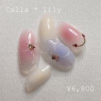 ご来店ありがとうございます! エアジェルチークデザインになります😊 上品でとってもかわいいです💅  当店#フィルインオフ になります。 ※初回はお爪の状況を見てアセトンオフの場合もあります。 * ・ ° ・ . * オフは基本的にフィルインでさせていただきます。 フィンインオフ代¥1100になります😳  ワンカラー・・・・・¥5800 ラメグラデ・・・・・¥5800 エアジェルグラデ・・¥5800 カラーグラデ・・・・¥6300 フレンチ・・・・・・¥6800 (スカルプは上記価格+¥3000になります。) (全て税込価格になります。) * ・ ° ・ .  #ネイル #恵比寿 #かわいいネイル #nail#スカルプチュア #ラメネイル #オフィスネイル#シンプル#simple#恵比寿ホームサロン#ホームサロン#東京#東京ネイル#都内#tokyo #駐車場あり#プライベートサロン  #春ネイル #フィルイン一層残しが出来るサロン #かわいい #恵比寿ネイルサロン #ホームサロン#ネイル#nail#カラーが豊富なネイルサロン #アルコールok #飲みながらネイル #wifiあり #子連れネイルサロン #個人サロン #定額デザイン #アートし放題 #ワンちゃんok #ジェルスカルプ #スカルプチュア #手書きアート #エアジェル#パラジェル #アゲハジェル #ミラージュ #スワロフスキー #かわいい #駐車場のあるネイルサロン #駅近ネイルサロン  #チークネイル #ふんわりネイル #女子 #オールシーズン #春 #シンプルネイル #オフィス #フラワー #春 #夏 #オフィス #デート #ハンド #フラワー #ベージュ #ピンク #水色 #ネイルチップ #calla * lily #ネイルブック