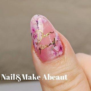 一つ前に投稿した桜ネイルの親指は、こんな感じになっています🥰 2枚画像あります→→🌸🌸🌸 . . 皆さま手洗いが増えていると思いますので、その分キューティクルでの保湿の回数も増やされることがオススメですよ〜✨ 手洗いだけ増えて、保湿をサボると乾燥が加速しちゃうので🥺 手洗い&うがい&キューティクルオイルで保湿はセットで🙆 . . 「富山市 アビュート」検索!🔍✨ 詳しくはホームページを♪ ネイルブックからネット予約可能です❤   #富山市 #富山アビュート#ジェルネイル #富山市メイクレッスン #富山ネイル #富山ネイルサロン #シンプルネイル #グラデーションネイル #桜ネイル #春ネイル2020 #コンプレックス解消 #ネイルブック #おしゃれネイル#上品ネイル #ニュアンス #育爪 #ピンク #結婚式 #大人かわいい #オフィスネイル #大人上品ネイル #角質ケア #ビジューネイル #ラメ #ブライダルネイル #フラワーネイル #健康的な爪 #丁寧な施術 #春 #ネイルブックよりネット予約可能 #育爪が出来る #ハンドケア #ネイルケア #爪の形は変わります #かわいい #桜色ネイル #ネイルブックおすすめサロン #ネイルサロン衛生管理士 #春 #入学式 #ブライダル #女子会 #ハンド #グラデーション #ビジュー #フラワー #イニシャル #ミディアム #ホワイト #ピンク #ゴールド #ジェル #お客様 #Nail&MakeAbeaut(アビュート) #ネイルブック
