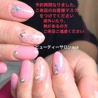 #ピンクネイル #夏ネイル ビューティーサロンayaはフィルインネイルと育爪ネイル施術できるネイルサロンてす フィルインネイルは定期的にジェルのデザインチェンジをする際に、ジェルをオフせずに新しくする方法があります。アセトンを含む溶液での乾燥を防ぎ、お爪や皮膚への負担を減らします。  ダメージを最低限に抑え、健やかな爪を目指しながら爪のオシャレを楽しむです。悩みの小爪、薄爪、男爪、深爪改善したいお客様おすすめ  #lpa#エルパ#プラス#ビューティーサロンaya #福井ネイルサロン、#春江ネイルサロン、#三国ネイルサロン、#坂井市ネイルサロン、#福井灯明寺ネイルサロン、#福井ネイルスクール、#福井ネイル開業スクール#福井市#福井県#福井市ネイルサロン#高木ネイル#開発ネイル#大和田ネイル#福井#福井市#福井県 #福井ネイルスクール #ayaネイル福井市 #ネイルブック