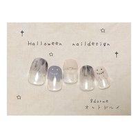 †Halloween*・゜゚ ・ ・ 👻 ・ ・ ご予約空き状況は、 ブログからご確認ください。 ・ ・ ご予約・お問い合わせは、 ・ ①LINE⇨@wcu4854i(@忘れずに!) ②メール⇨nailsalon.8dorme@gmail.com からお願いします(^^) ・ ・ minneとcreemaでネイルチップ販売中です。 「8dorme」で検索してください。 ・ ・ ・ #ジェルネイル #ハロウィン #ハロウィン #おばけネイル #変形フレンチ #手描きアート #ニュアンス #シルバー #秋 #ハロウィン #パーティー #女子会 #ハンド #変形フレンチ #グラデーション #キャラクター #ニュアンス #ショート #ホワイト #グレー #モノトーン #ジェル #ネイルチップ #ほっこりショートネイルのお店 8dorme(オットドルメ) #ネイルブック