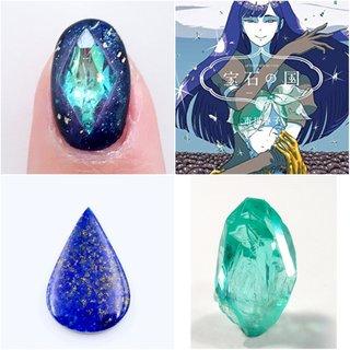 話題の #宝石ネイル 自分の爪で練習のやつ もはや流行というより元々の趣味が高じて、自己満足の世界をまとめてみた。 * 宝石の国から #ラピスラズリ の上に#フォスフォフィライト  #パパラチア #アレキサンドライト #アゲート (フォスの足) #イエローダイヤモンド #ルチルクォーツ 本物のストース使用 #辰砂 水銀を銀箔で表現 #ユークレース #スフェン 宝石の再現率はこれが1番の出来だと思う← #アメシスト 本物のストース使用 . もはやここまでくると痛ネイルでしかない気がするけど、 話題のほうの宝石ネイル Wishでオーダー可能🙆♀️💓 本物の天然石(ネイル用宝石)も種類豊富にご用意しております! * Hair-Make Wish . TEL💎 0256383937 💎 . #天然石ネイル #宝石の国 #ニュアンスネイル  #金箔ネイル  #宝石カットネイル #宝石カットネイルができるサロン  #クリスマスネイル #冬ネイル #新潟ネイルサロン #WishNailEyelash #HairMakeWish #nail #三条市ネイルサロン #パワーストーン #ネイリスト #天然石 #宝石の国ネイル #オールシーズン #お正月 #旅行 #女子会 #ハンド #ビジュー #痛ネイル #ステンドグラス #大理石 #クリスタルピクシー #ミディアム #カラフル #ジェル #お客様 #Saki Koyama #ネイルブック