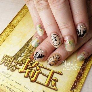 翔んで埼玉。人気ですね。 埼玉県民が我が大都会東京にネイルをしに来られました。 通行手形をお持ちのようで、行き来のできるお方です。 埼玉県民はその辺の草でも喰ってろという事で、野草をドライフラワーで表現。 ○さマーク、草加煎餅、埼玉ポーズも #翔んで埼玉 #翔んで埼玉ネイル #nailzeroplus #ネイルゼロプラス #nail #ネイル #映画 #埼玉県  #nails #ネイルアート #followme #gel#美爪  #ikebukuro #mensnailist #nailstgram #fashion #art #sofiragel #beauty #ジェルネイル #池袋 #メンズネイリスト#nailbook #ネイルブック #冬ネイル #japanesenails #instagood #ネイリスト募集中 #オールシーズン #ライブ #ハンド #グラデーション #ワンカラー #フラワー #押し花 #ミディアム #ベージュ #ジェル #お客様 #塩見隼人 [池袋]ネイルゼロプラス #ネイルブック