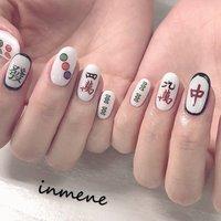 #オールシーズン #ハンド #INMENE nail salon #ネイルブック