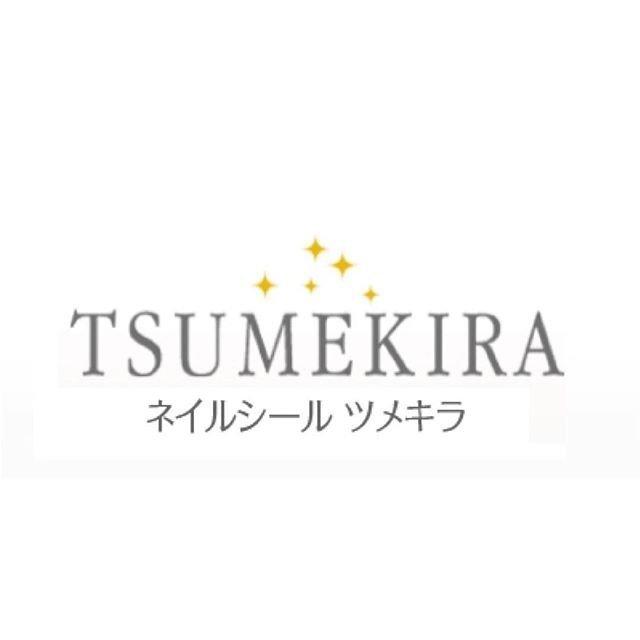 【夏ネイル】  夏だな〜♪ TSUMEKIRA パームツリー3  #プライベートサロンrelaxy #relaxynail #東大阪市ネイル #tsumekira #パームツリー#ツメキラシール #ツメキラエデュケーター #ハンドエステ#ネイルケア #Saki #ネイルブック