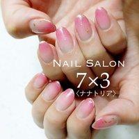 Nail Salon 7×3 <ナナトリア>