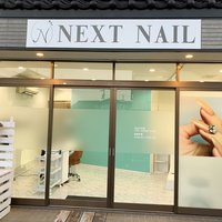 NEXT NAIL  (旧 Y♡Nail)