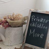 private nail salon More