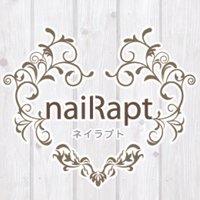 naiRapt〜ネイラプト〜