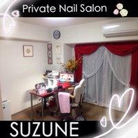 Private Nail Salon SUZUNE スズネ