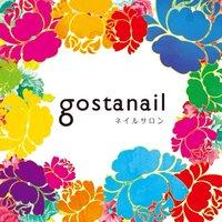 gostanail ゴスタネイル