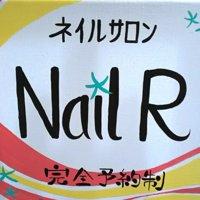 NAIL-R 銚子・神栖