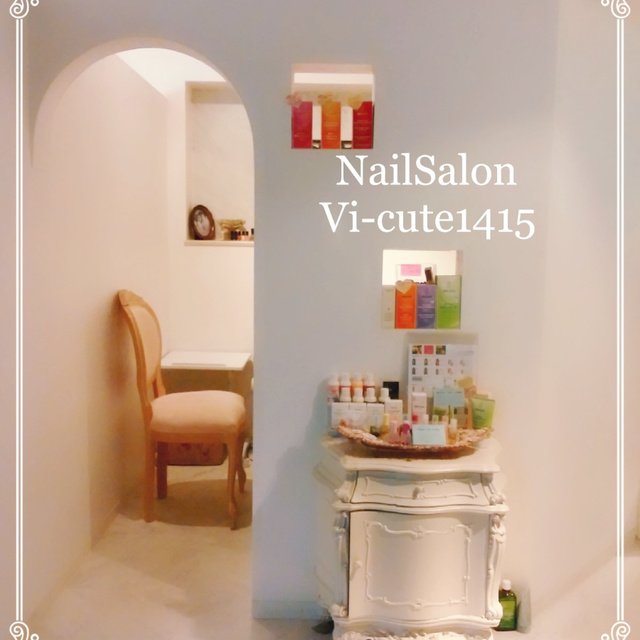 NailSalon Vi-cute1415の投稿写真(NO:)