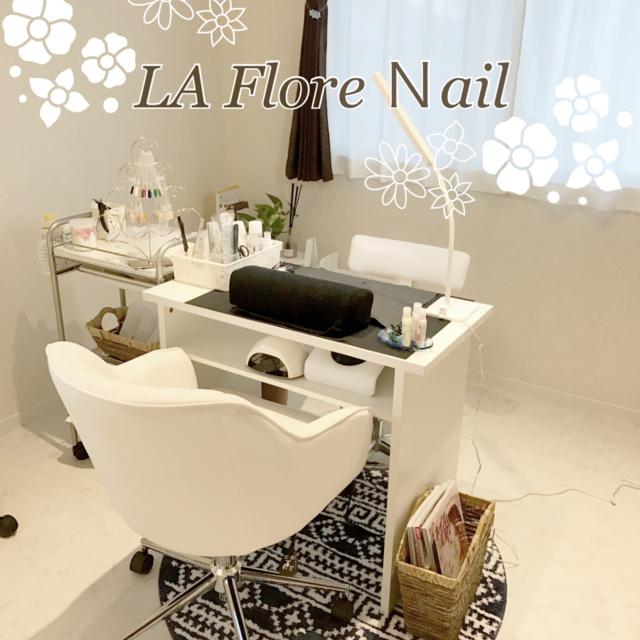 La Flore nailの投稿写真(NO:)