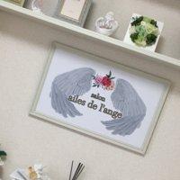 salon ailes de l'ange サロン エールドランジュ