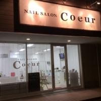 Nailsalon Coeurの投稿写真(NO:)