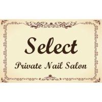 Select private nail salon セレクト