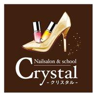 Nailsalon&school Crystal【ネイルサロンアンドスクールクリスタル】