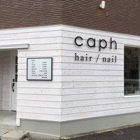 caph nail