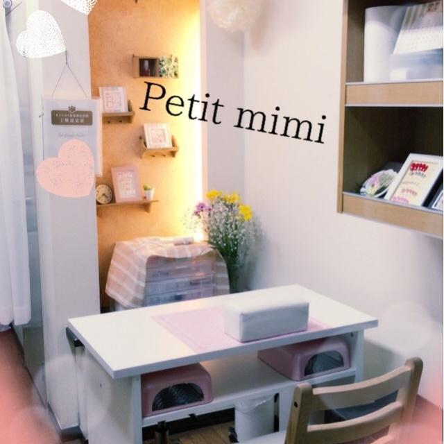 Petit mimi 東急東横線 妙蓮寺駅徒歩2分の投稿写真(NO:)