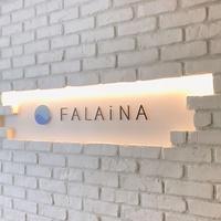 ファレナ FALAiNA
