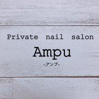 Private nail salon Ampu