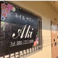 Nail Salon Aki