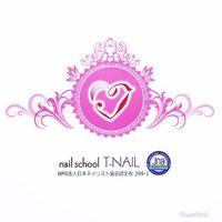 nailsalon & school T-NAIL